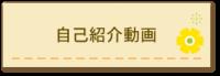 profilemovie_banner
